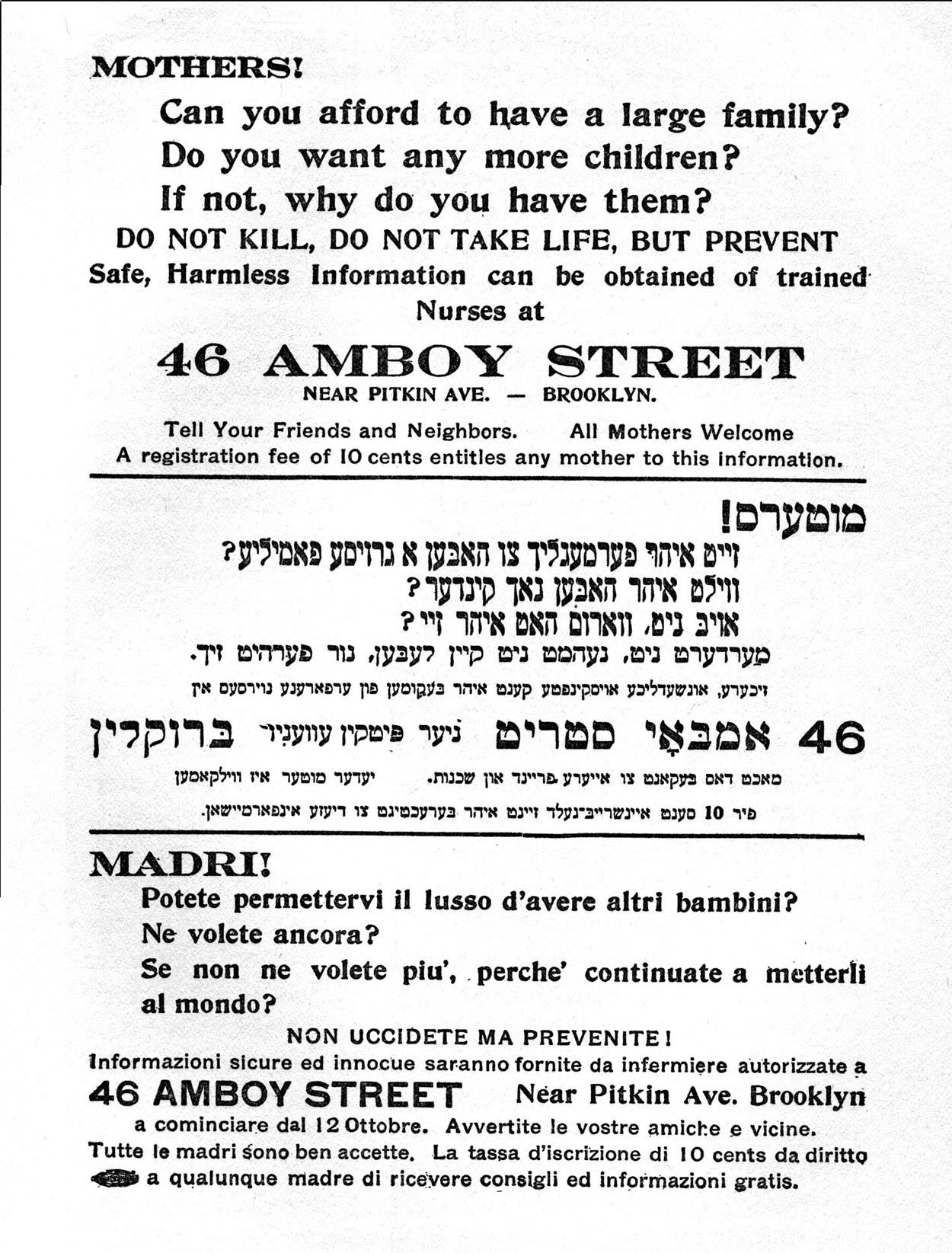 Flyer urging women to come to a clinic in Brooklyn to learn about reproductive education. Written in black lettering in English, Yiddish, and Italian.